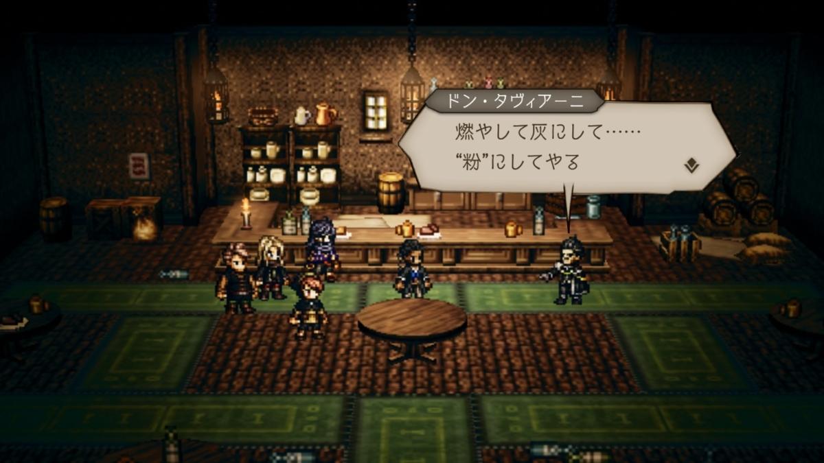 f:id:dashimaki_tmg:20201102220959j:plain