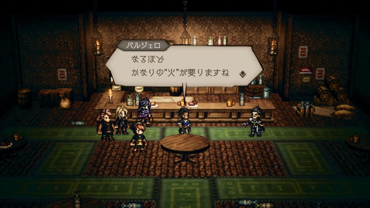 f:id:dashimaki_tmg:20201102221013j:plain