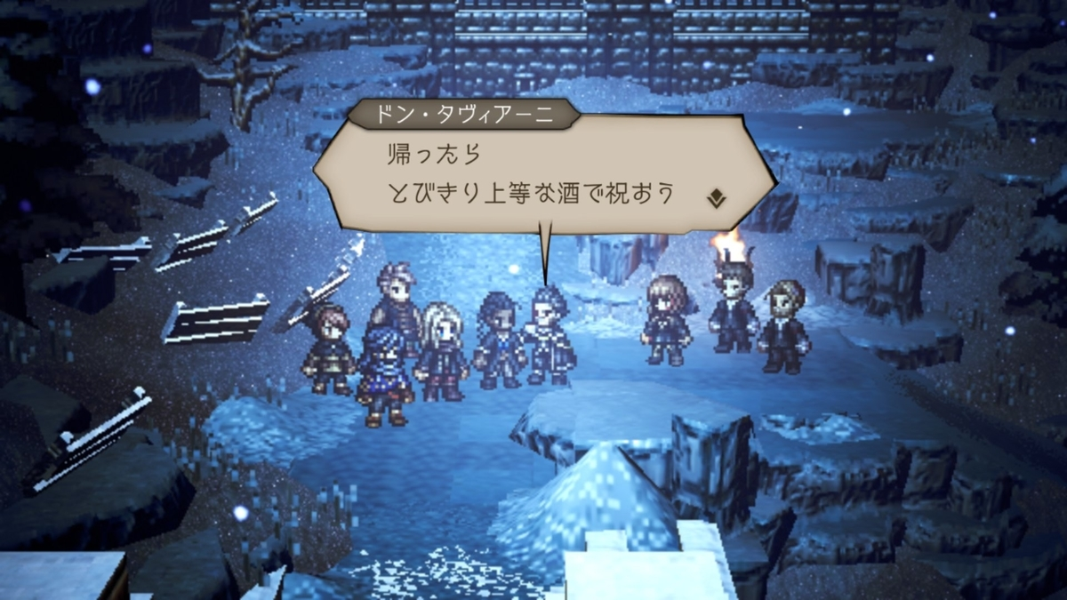 f:id:dashimaki_tmg:20201102221050j:plain