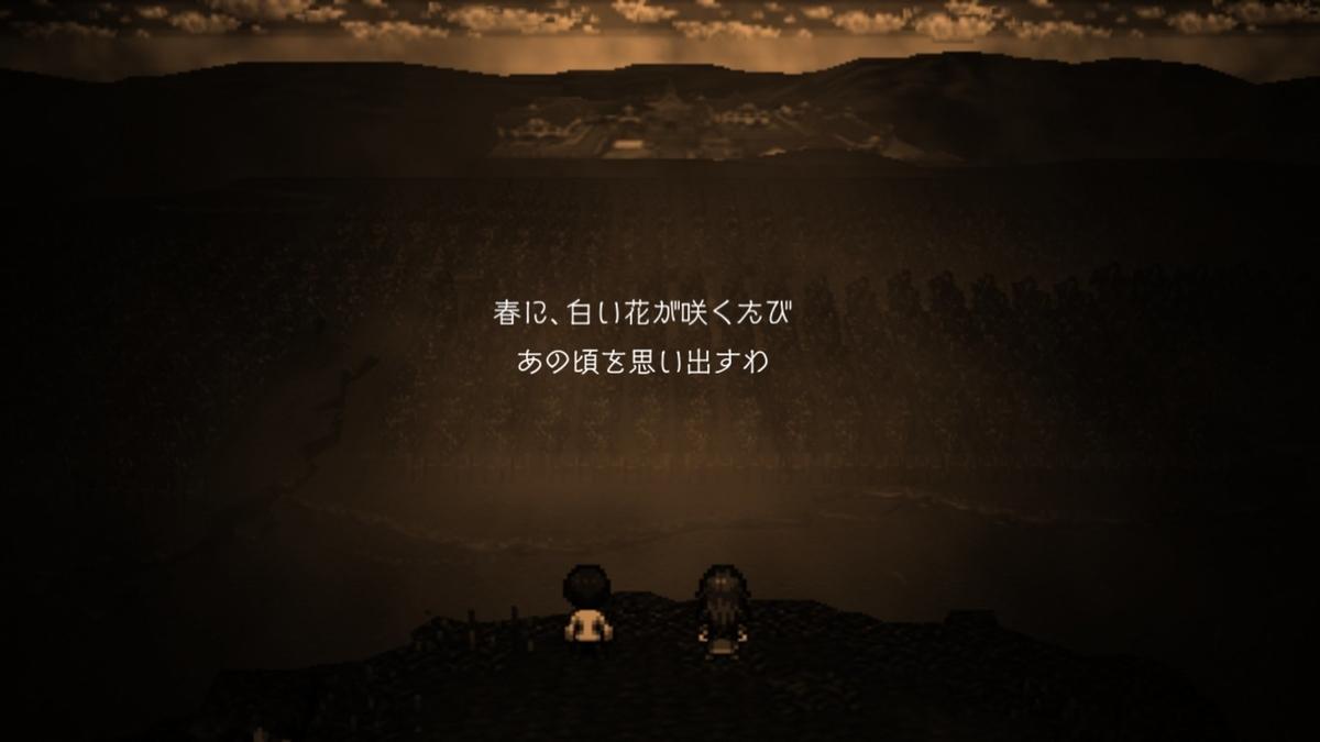 f:id:dashimaki_tmg:20201102221127j:plain