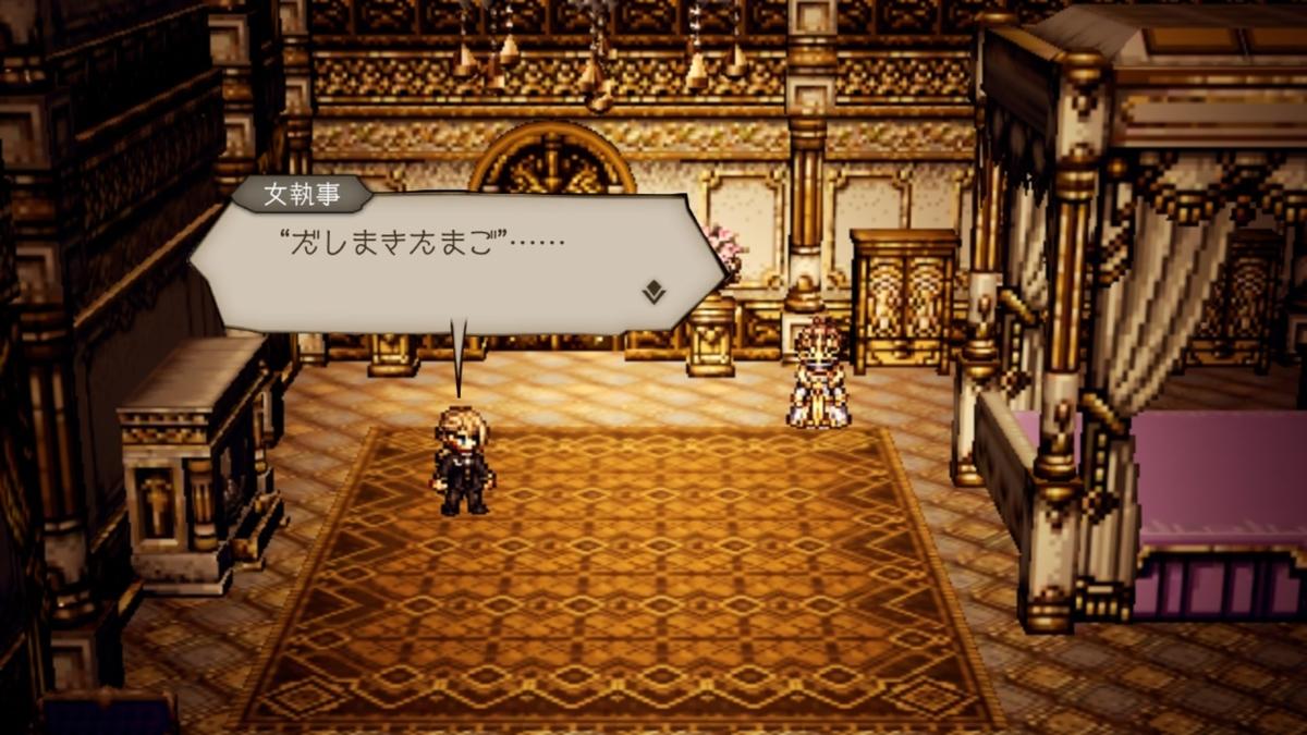 f:id:dashimaki_tmg:20201102221518j:plain