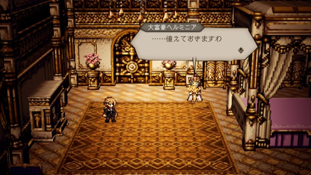 f:id:dashimaki_tmg:20201102221527j:plain