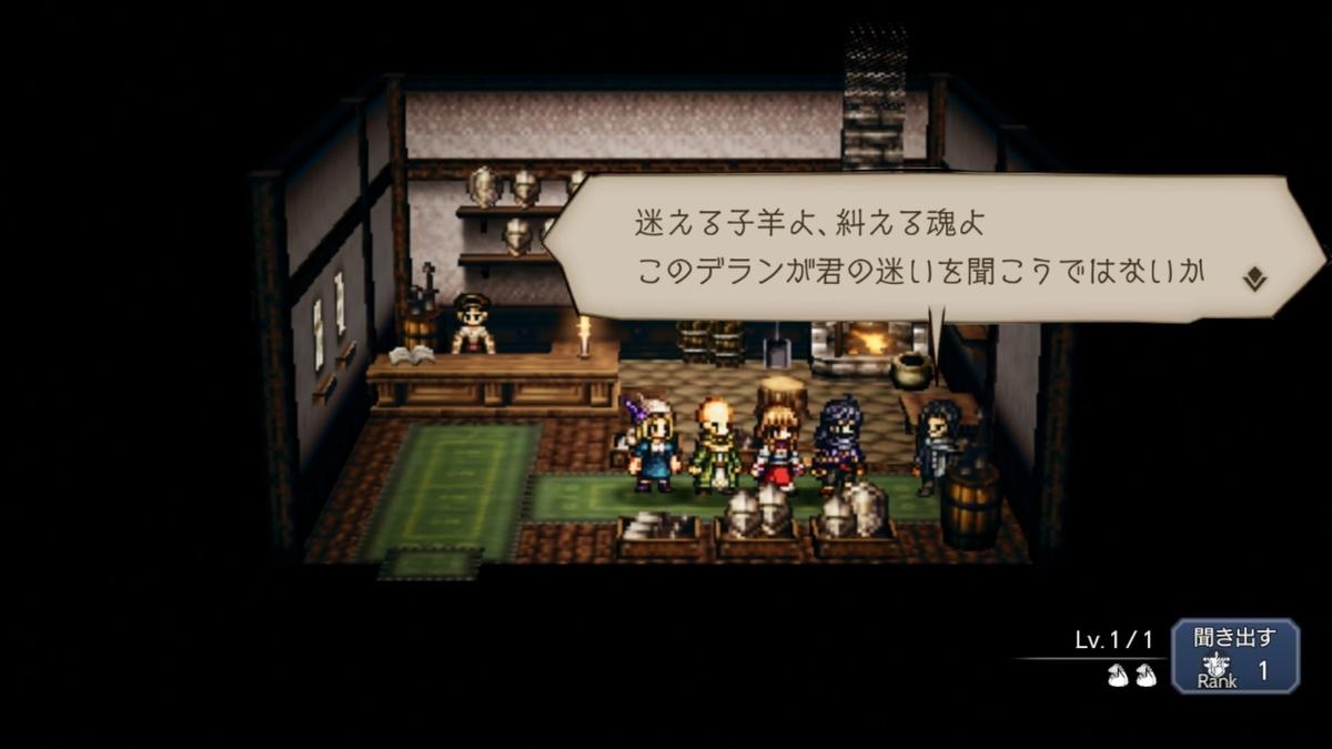 f:id:dashimaki_tmg:20201102234344j:plain