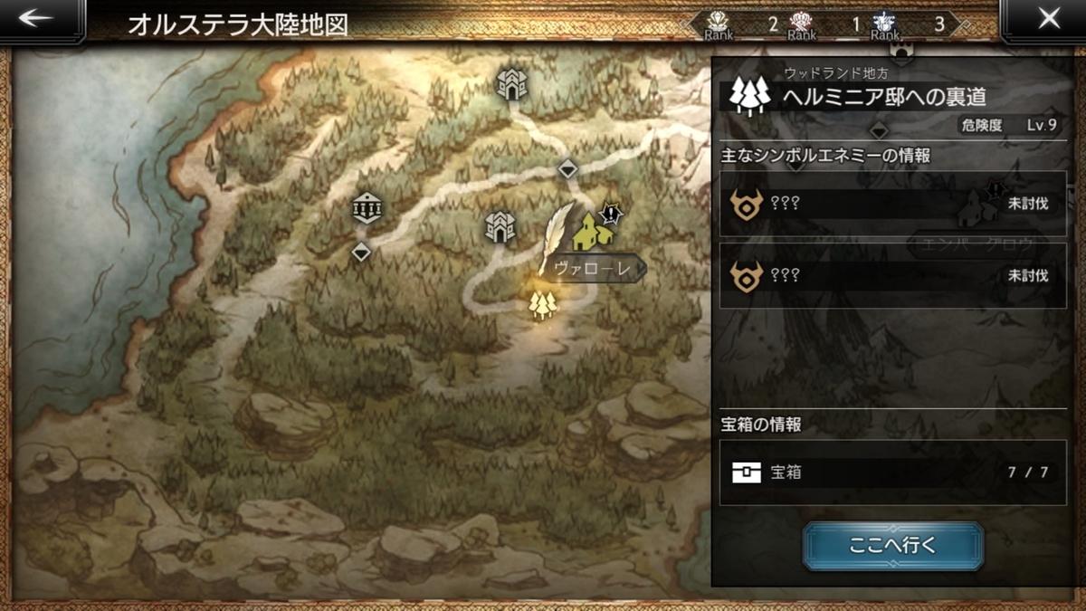 f:id:dashimaki_tmg:20201102234534j:plain