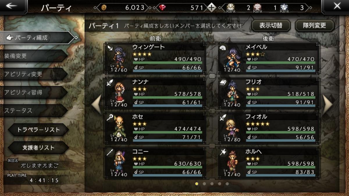 f:id:dashimaki_tmg:20201102234552j:plain