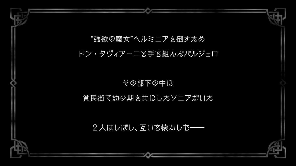 f:id:dashimaki_tmg:20201105225854j:plain