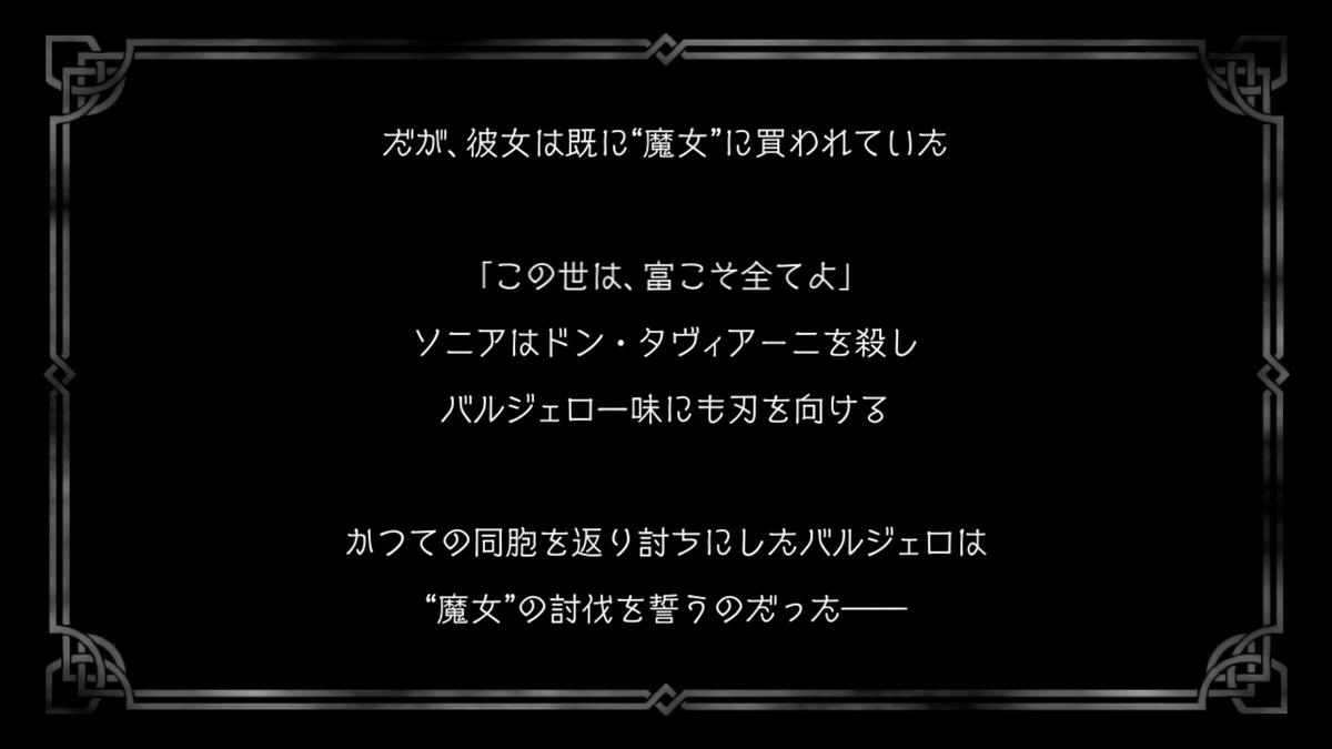 f:id:dashimaki_tmg:20201105225904j:plain