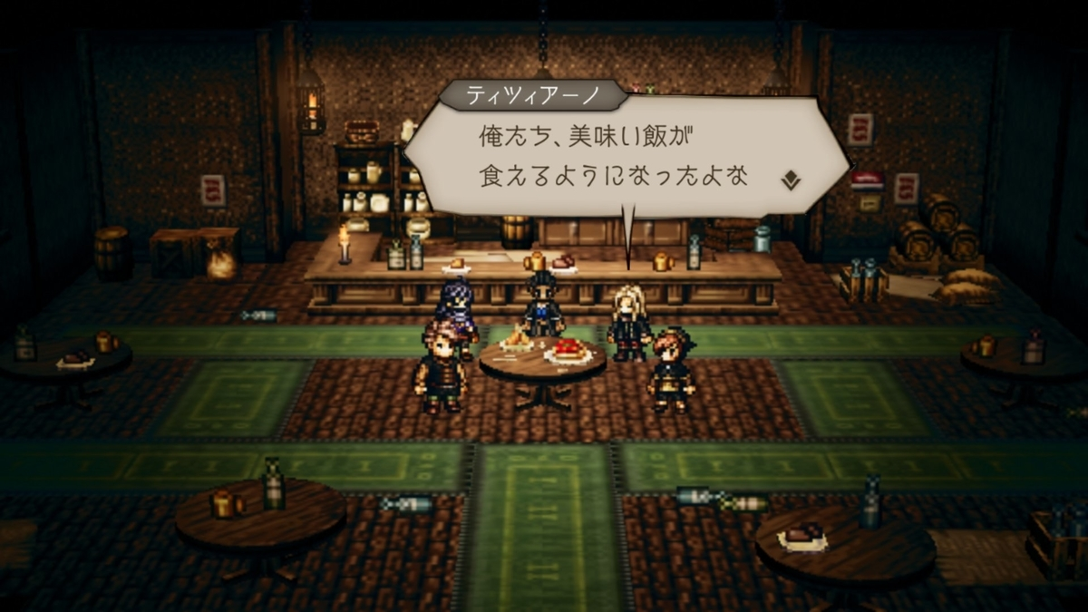 f:id:dashimaki_tmg:20201105225943j:plain