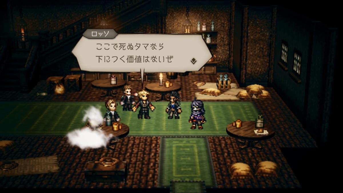 f:id:dashimaki_tmg:20201105230017j:plain