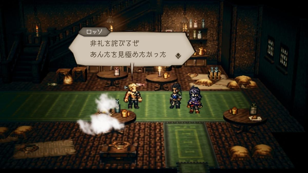 f:id:dashimaki_tmg:20201105230054j:plain