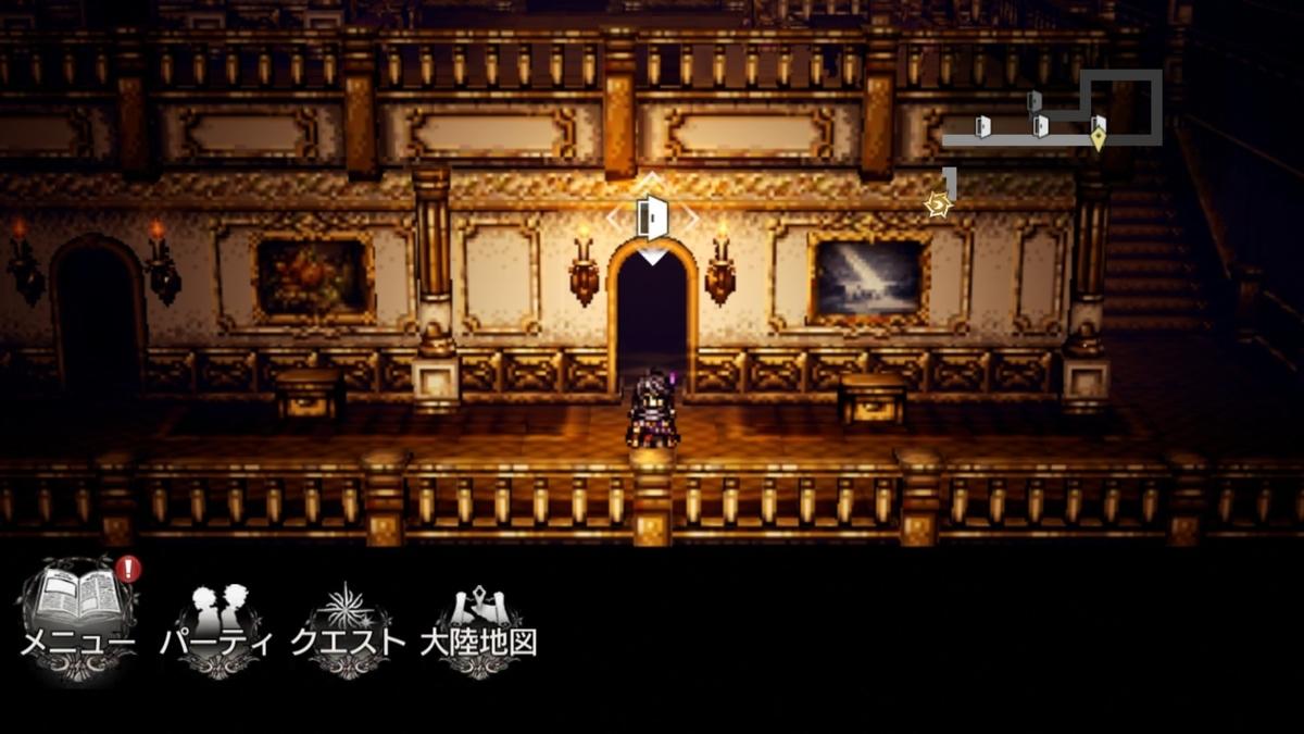 f:id:dashimaki_tmg:20201105230126j:plain