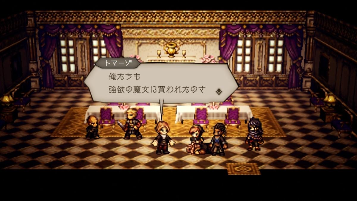 f:id:dashimaki_tmg:20201105230203j:plain