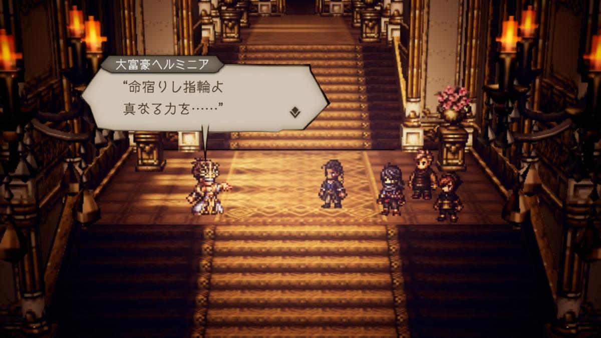 f:id:dashimaki_tmg:20201105230510j:plain
