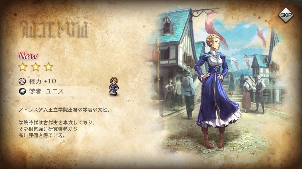 f:id:dashimaki_tmg:20201111234343j:plain