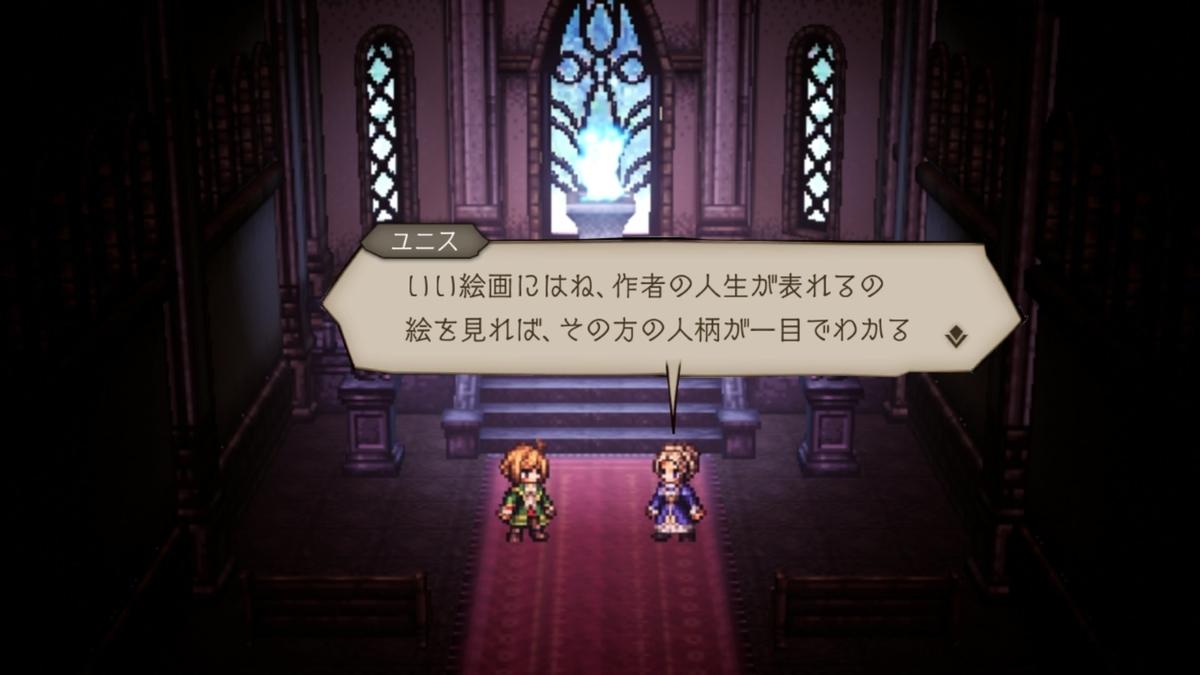 f:id:dashimaki_tmg:20201111234356j:plain