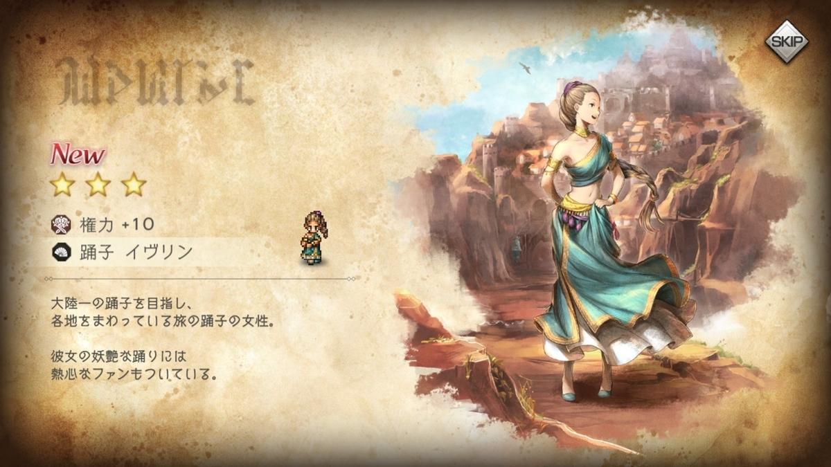 f:id:dashimaki_tmg:20201111234526j:plain
