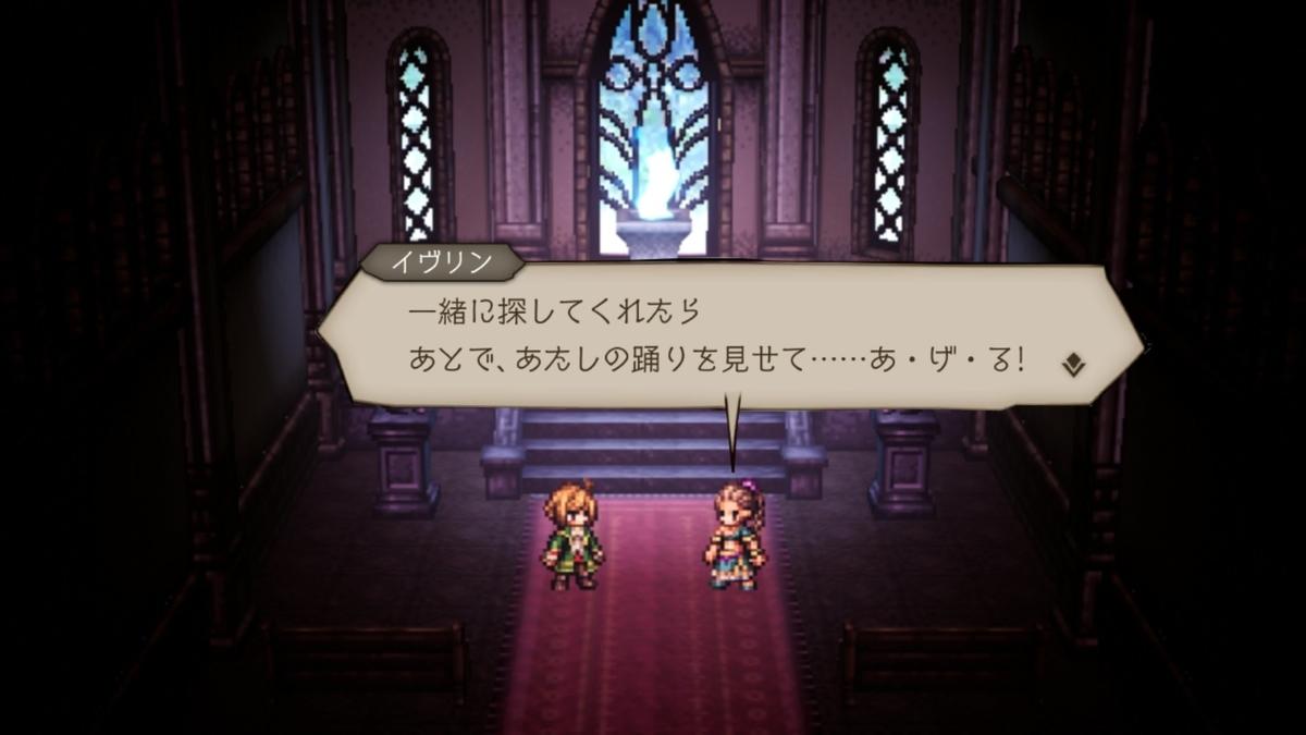 f:id:dashimaki_tmg:20201111234552j:plain