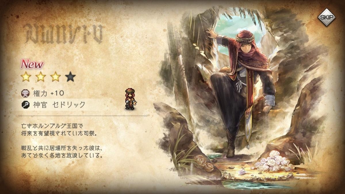 f:id:dashimaki_tmg:20201111234748j:plain