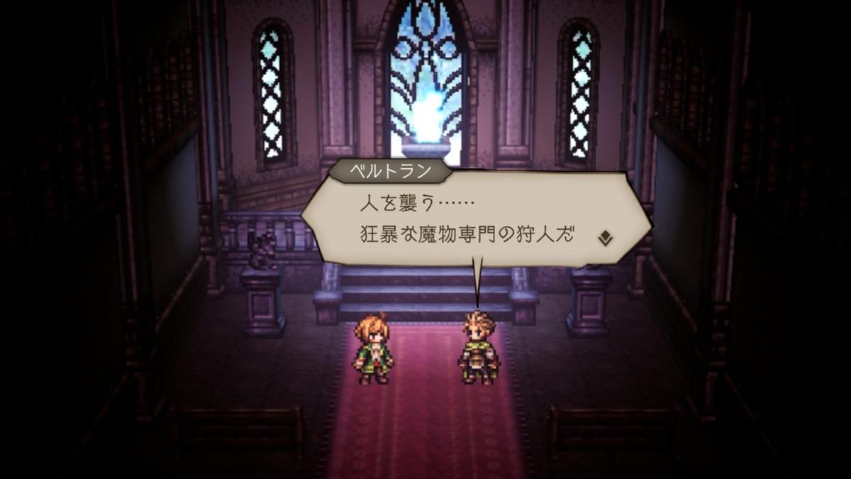 f:id:dashimaki_tmg:20201111234854j:plain