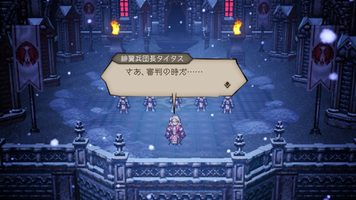f:id:dashimaki_tmg:20201116222919j:plain