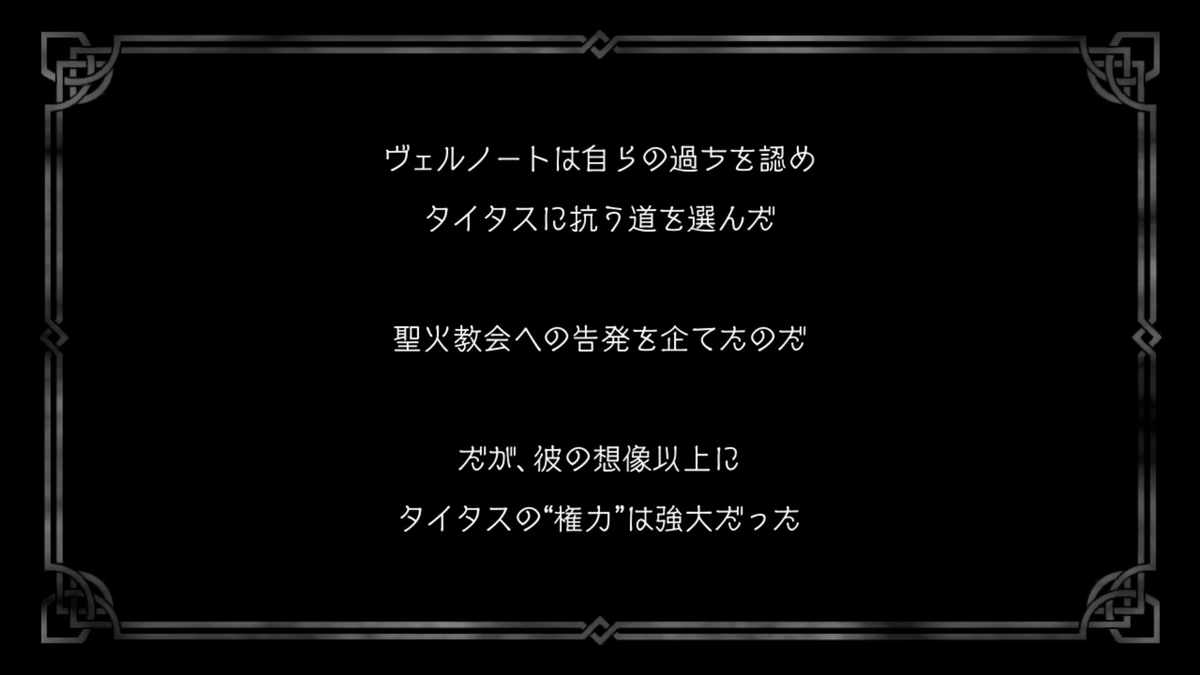 f:id:dashimaki_tmg:20201116222941j:plain
