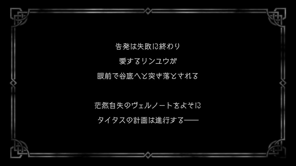 f:id:dashimaki_tmg:20201116222955j:plain