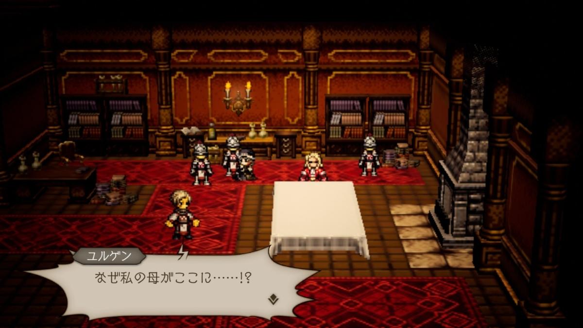 f:id:dashimaki_tmg:20201116223019j:plain