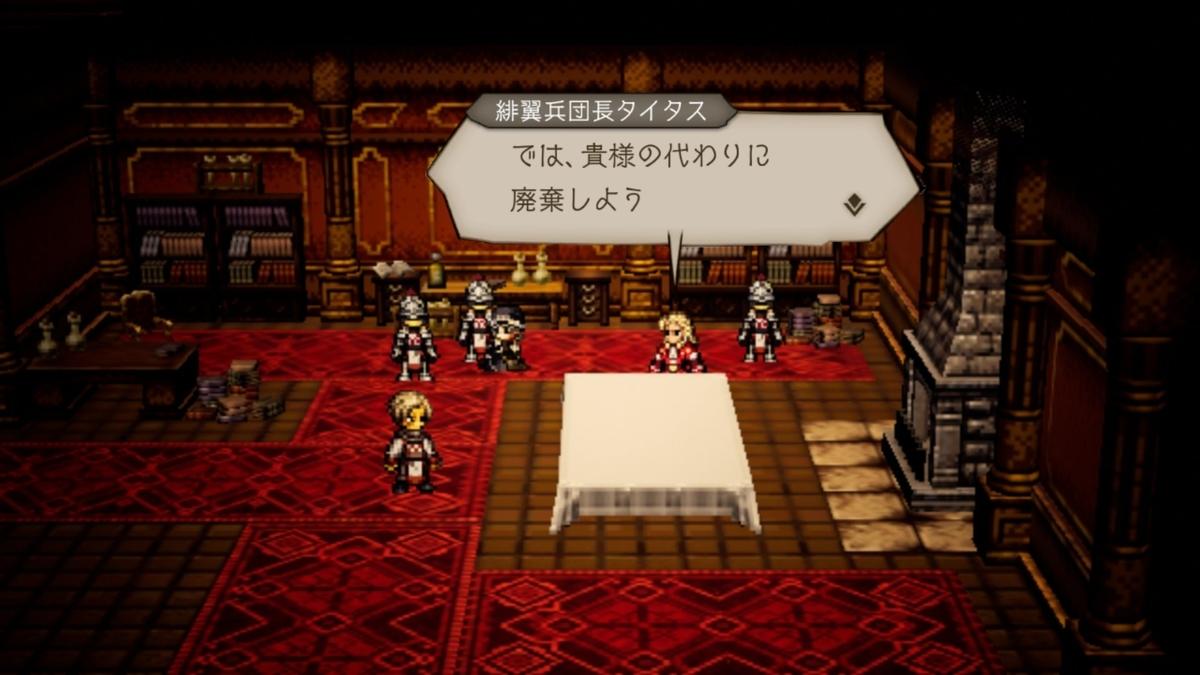f:id:dashimaki_tmg:20201116223033j:plain