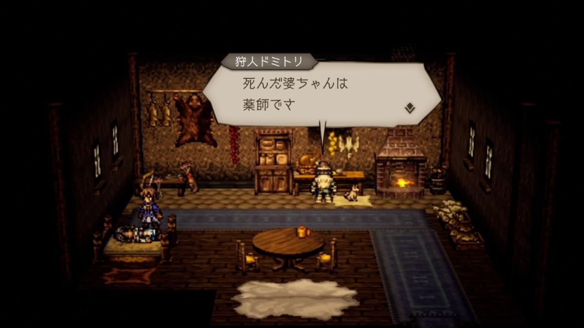 f:id:dashimaki_tmg:20201116223054j:plain
