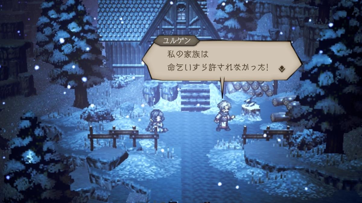 f:id:dashimaki_tmg:20201116223129j:plain