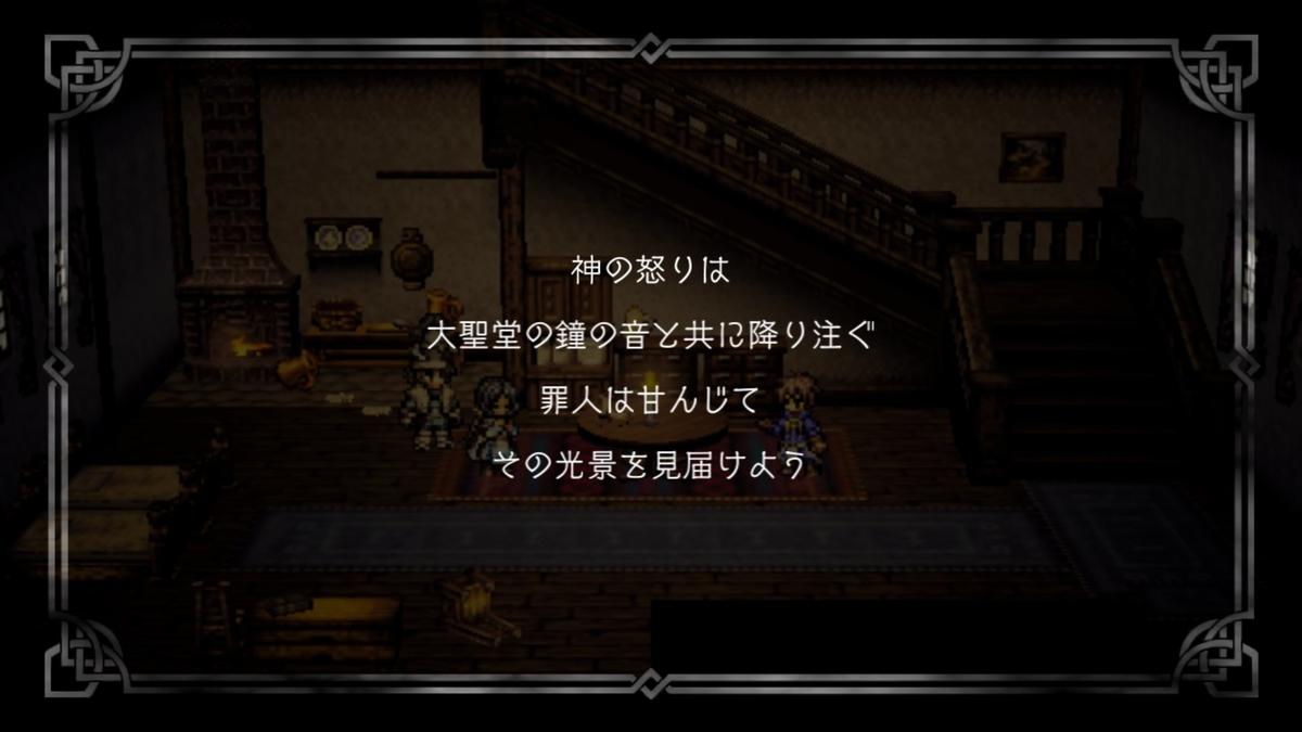 f:id:dashimaki_tmg:20201116223236j:plain