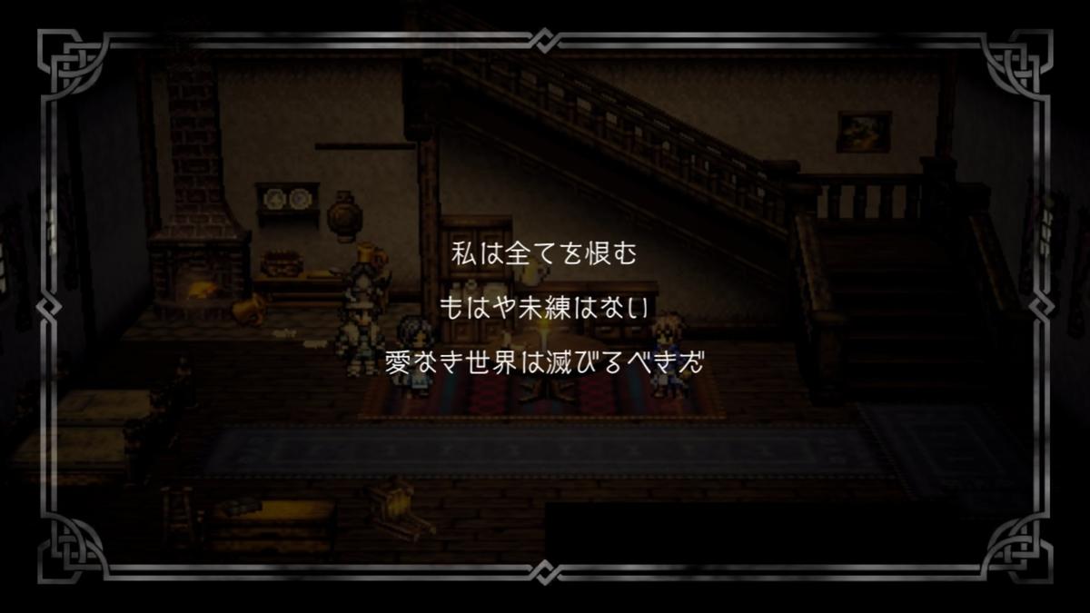 f:id:dashimaki_tmg:20201116223248j:plain