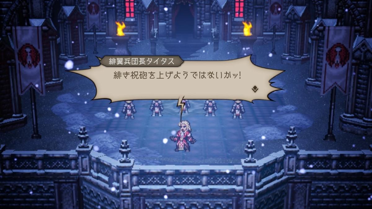 f:id:dashimaki_tmg:20201116223310j:plain