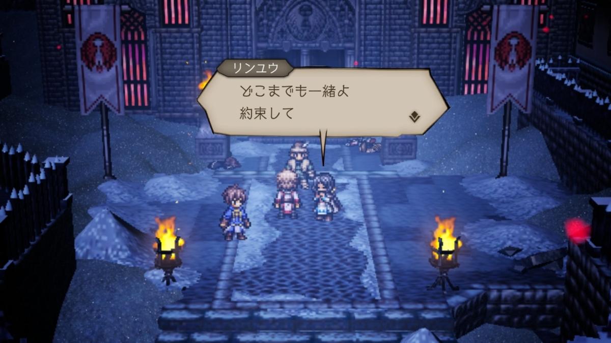 f:id:dashimaki_tmg:20201116223325j:plain
