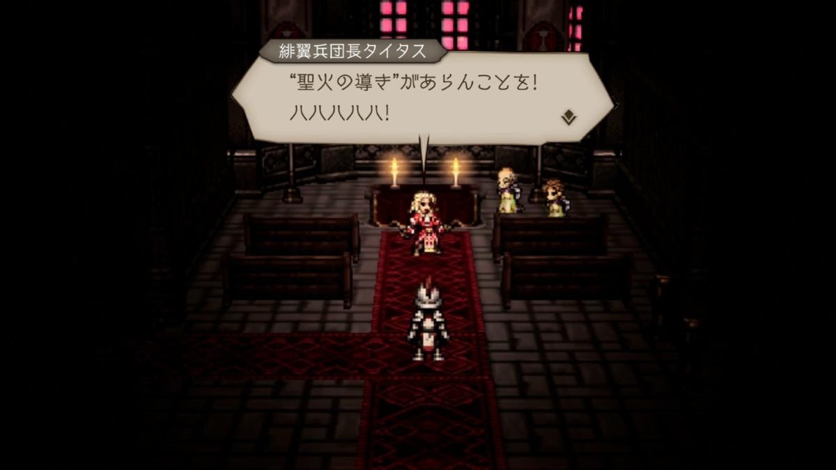 f:id:dashimaki_tmg:20201116223439j:plain