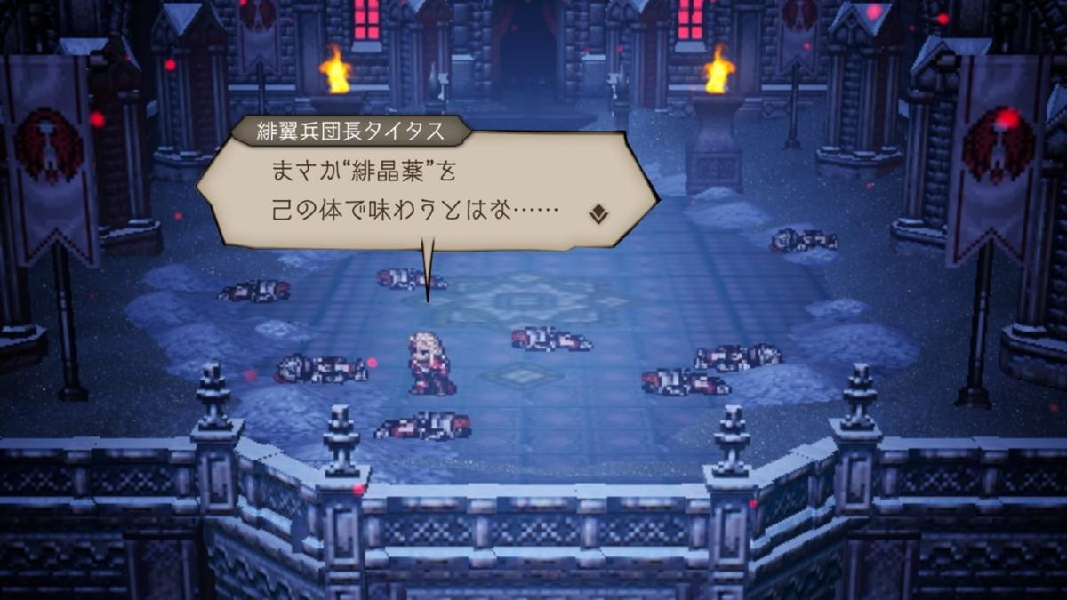 f:id:dashimaki_tmg:20201116223558j:plain