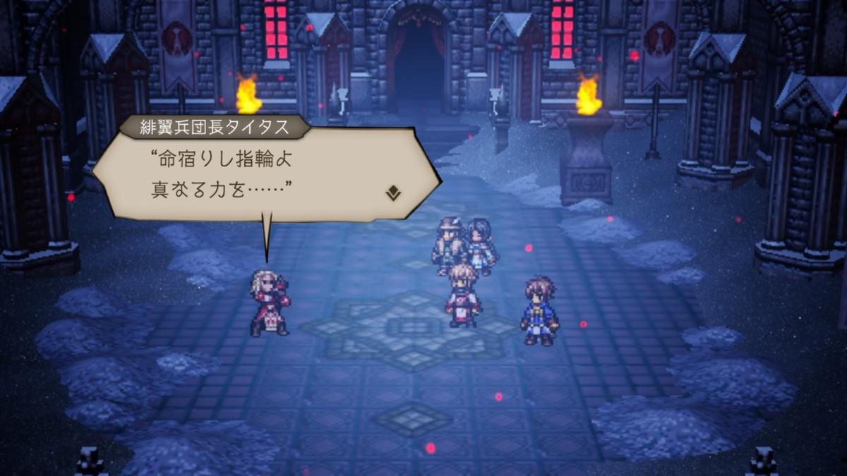 f:id:dashimaki_tmg:20201116223714j:plain