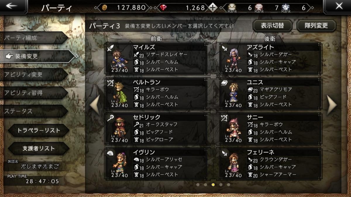 f:id:dashimaki_tmg:20201116223827j:plain