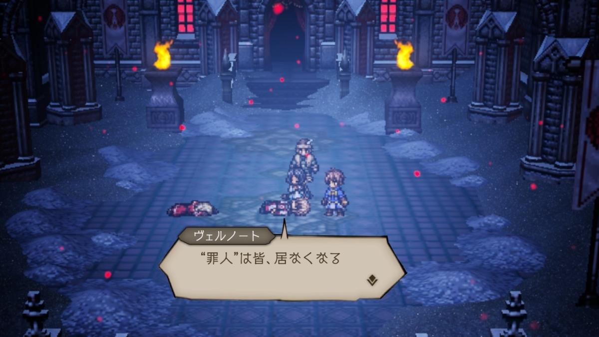 f:id:dashimaki_tmg:20201116223851j:plain