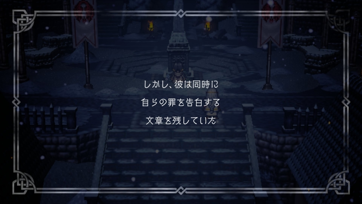 f:id:dashimaki_tmg:20201116223957j:plain
