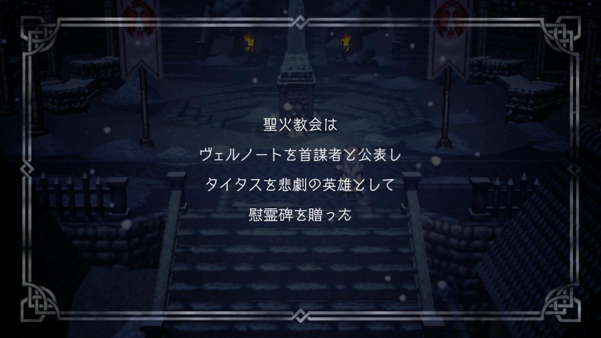 f:id:dashimaki_tmg:20201116224006j:plain