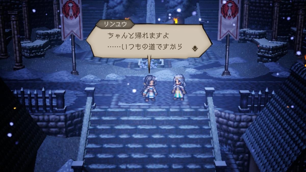 f:id:dashimaki_tmg:20201116224023j:plain