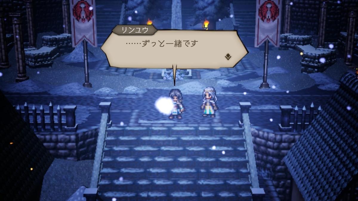 f:id:dashimaki_tmg:20201116224033j:plain