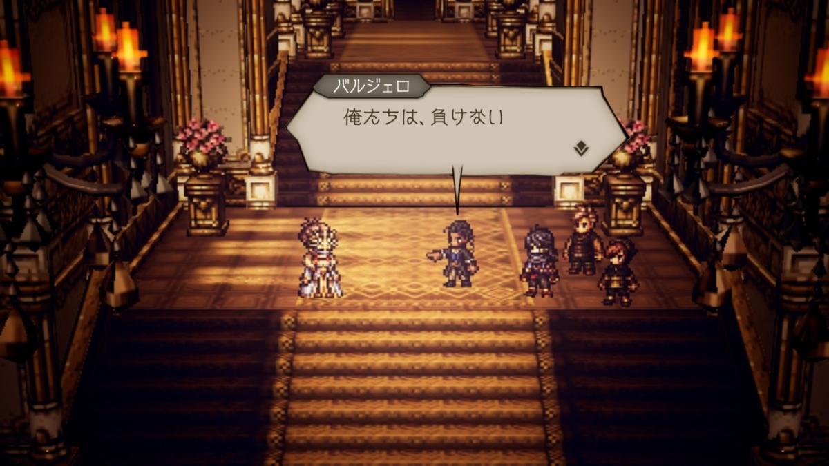 f:id:dashimaki_tmg:20201119203915j:plain