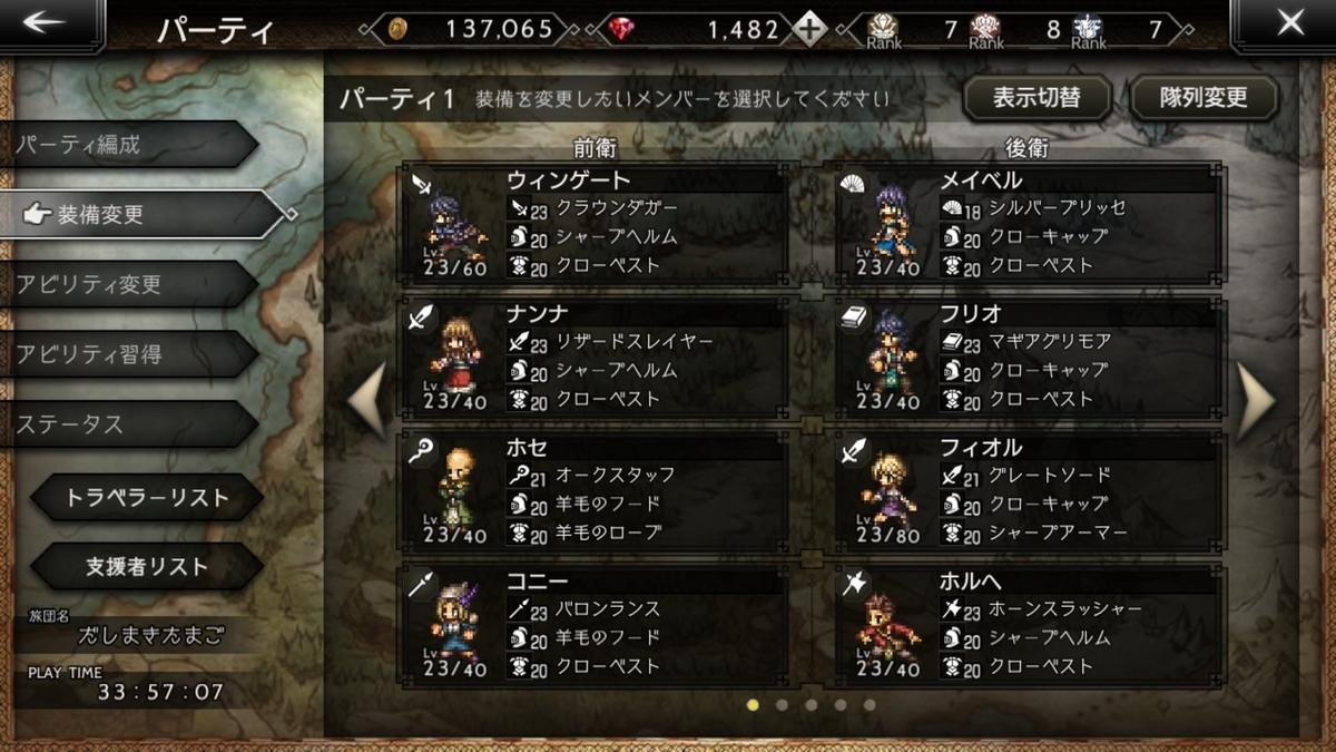 f:id:dashimaki_tmg:20201119203944j:plain