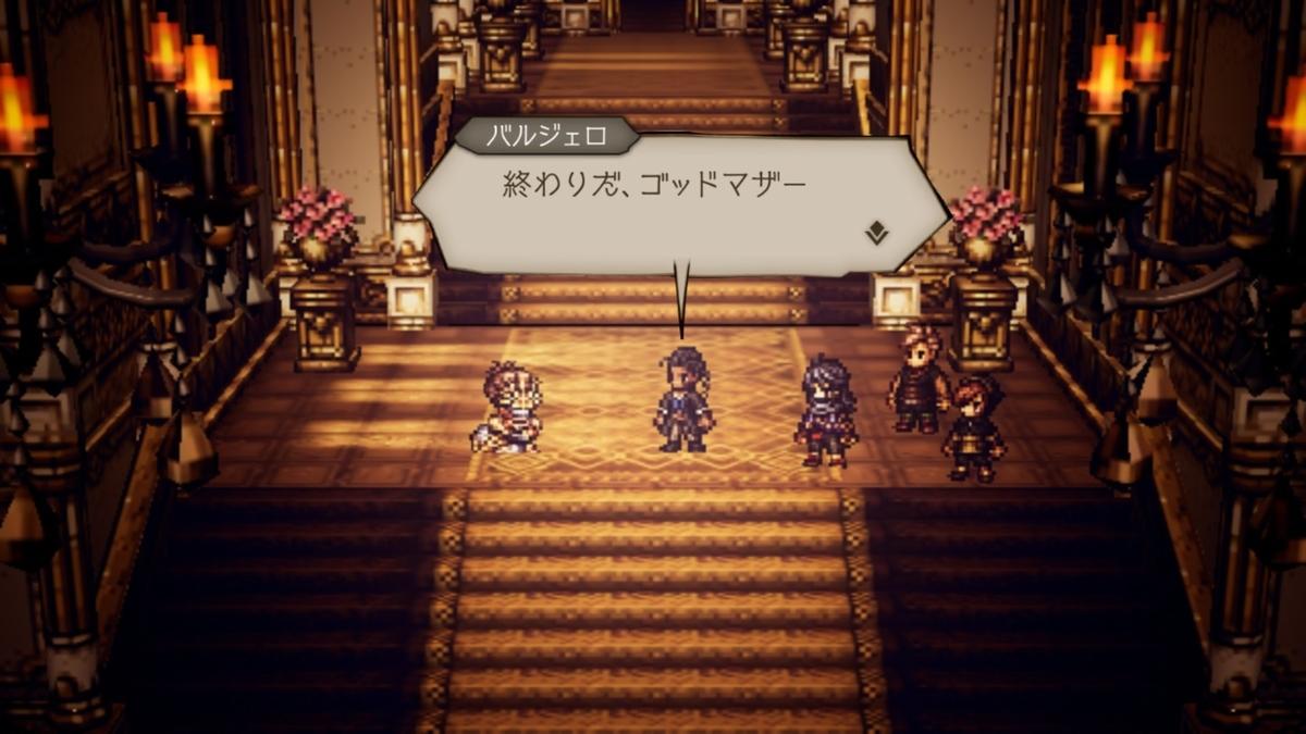f:id:dashimaki_tmg:20201119204222j:plain
