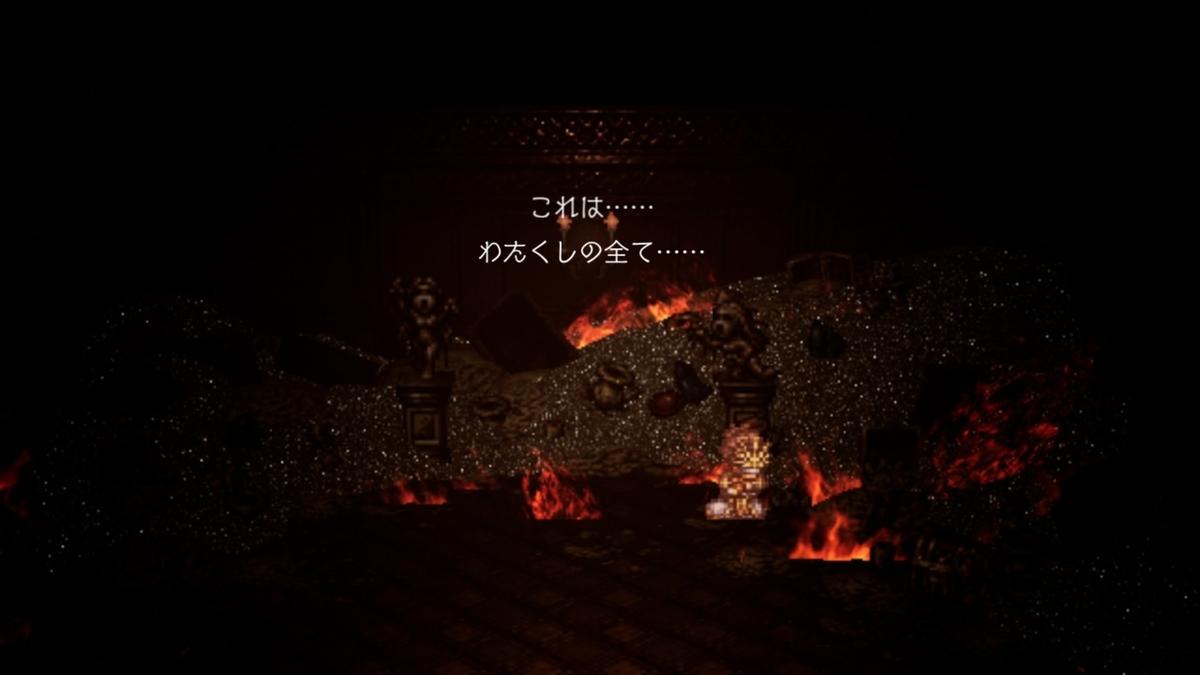 f:id:dashimaki_tmg:20201119204253j:plain