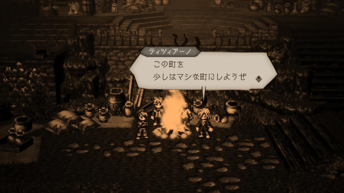 f:id:dashimaki_tmg:20201119204307j:plain