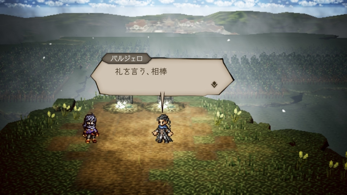 f:id:dashimaki_tmg:20201119204338j:plain