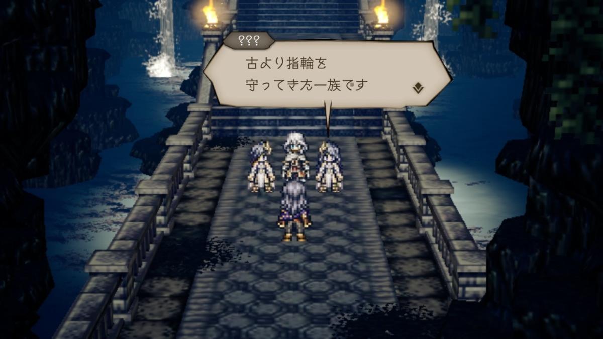 f:id:dashimaki_tmg:20201126015724j:plain
